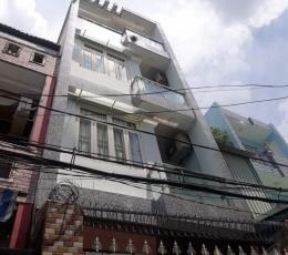 HXH Nguyễn Hữu Tiến Tân Phú 55m2 4 x 14 x 4 tầng 4 PN 5 WC 5.9 tỷ